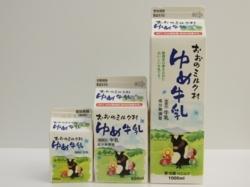岩手県産 おおのミルク村「ゆめ牛乳」