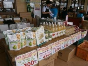 てんどうフーズさん:さくらんぼ、山形の特産品を使った加工品の販売